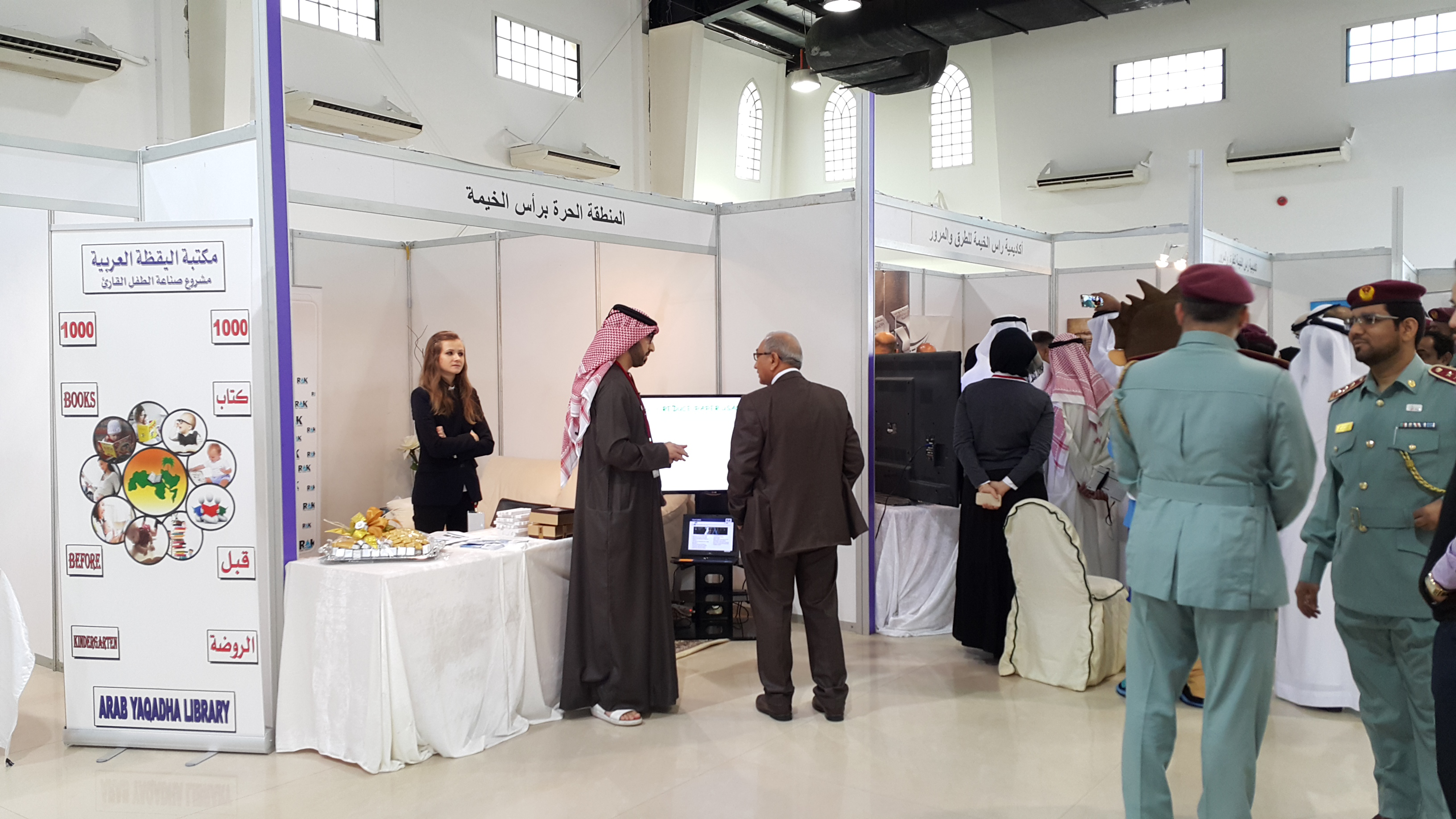 imgRAK FTZ participates in the Creativity and Innovation Exhibition