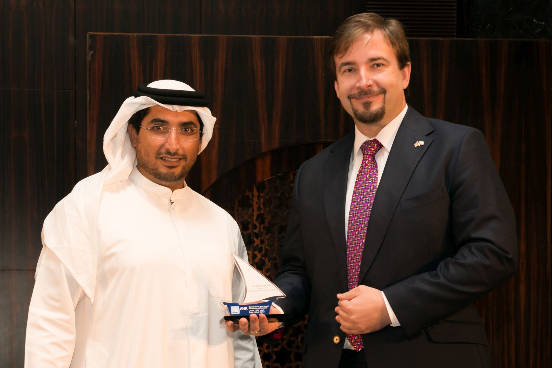 imgRAK FTZ Receives the CSR Award from the German-Emirati Chamber of Commerce & Industry