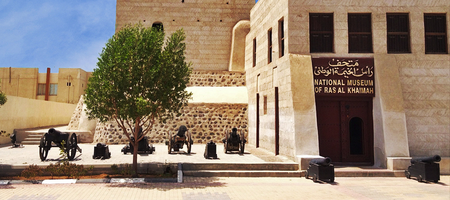 Five historical attractions in ras al khaimah articles for Home of architecture ras al khaimah